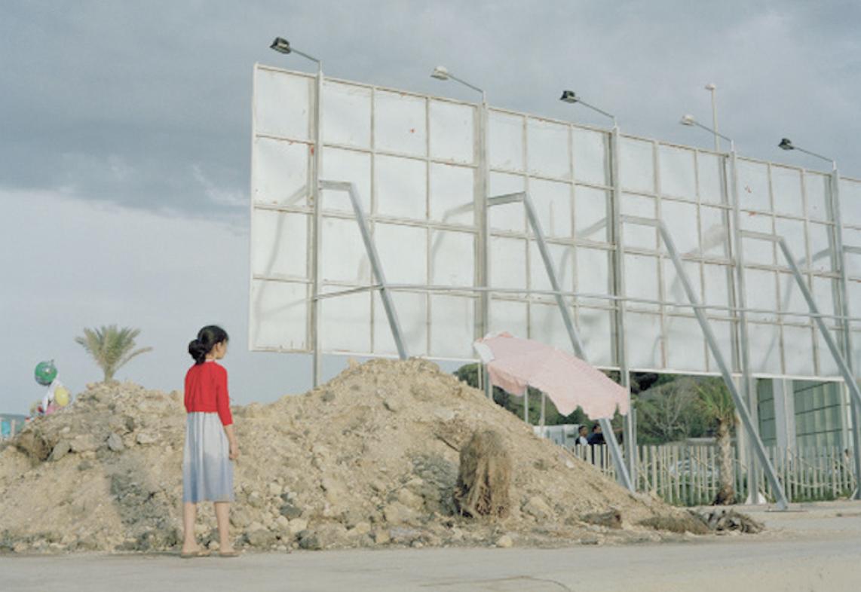 Quelle architecture pour la banlieue ? Une expo photo de HICHAM GARDAF à la galerie Regard Sud à Lyon