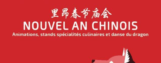 Le nouvel an Chinois fêté à Lyon