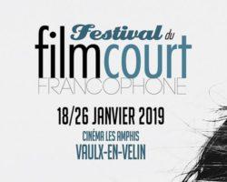 LE FILM COURT AU PROGRAMME DU DÉBUT D'ANNÉE 2019