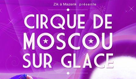 CIRQUE DE MOSCOU SUR GLACE : SPECTACLE À LA PATINOIRE DE VALENCE LE 15 DÉCEMBRE 2019