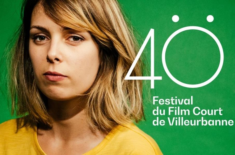LE FESTIVAL DU FILM COURT DE VILLEURBANNE FÊTE SES 40 ANS