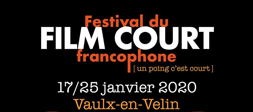 2020 commence fort pour les cinéphiles en Auvergne-Rhône Alpes !