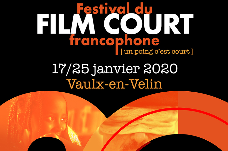 Bilan positif pour  la 20ème édition du festival «Une poing c'est court» de Vaulx-en-Velin