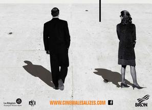 «DRÔLE D'ENDROIT POUR DES RENCONTRES» , l'incontournable festival de cinéma de Bron, du 29 janvier au 2 février