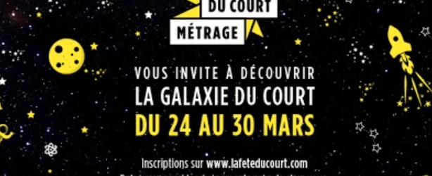 LA FÊTE DU COURT MÉTRAGE : Chez vous ou autour de vous ! DU 24 au 30 MARS 2021
