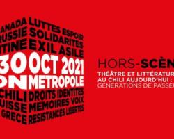 Festival Sens Interdits  : du 13 au 30 octobre 2021